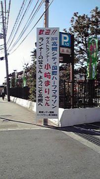 2010012410470000.jpg