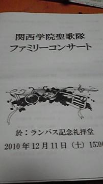 2010121400040000.jpg