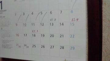 2011011123470000.jpg