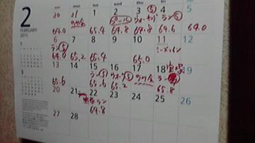 2011022300220000.jpg