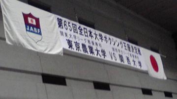 2011120311090000.jpg