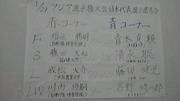 2012012915320000.jpg