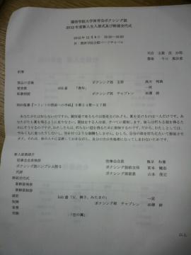 p1000451.jpg